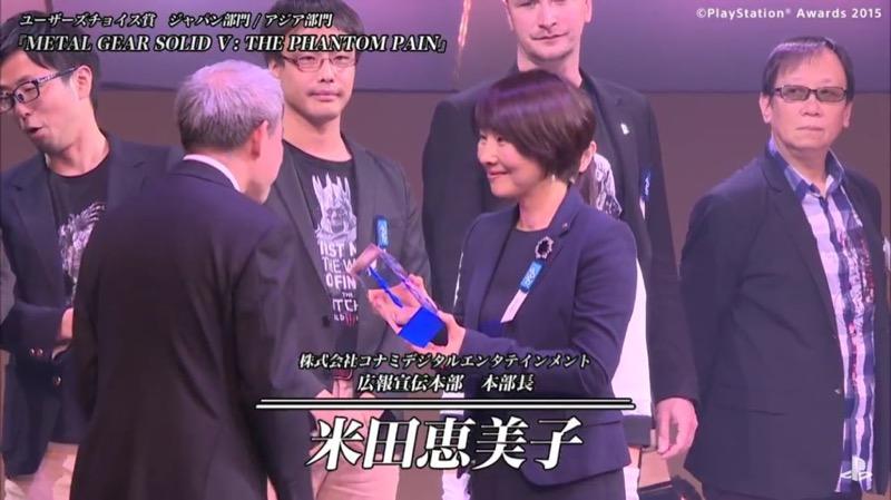 Woman accepting award for Metal Gear Solid V at Playstation Awards 2015